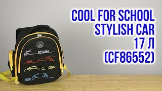 Розпакування Cool For School Stylish Car для хлопчика 38 х 29 х 15 см 17 л CF86552