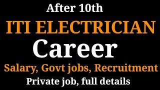 AFTER 10th ITI ELECTRICIAN CAREER, JOBS, GOVERNMENT VACANCY, PRIVATE JOB, SALARY DETAILS.