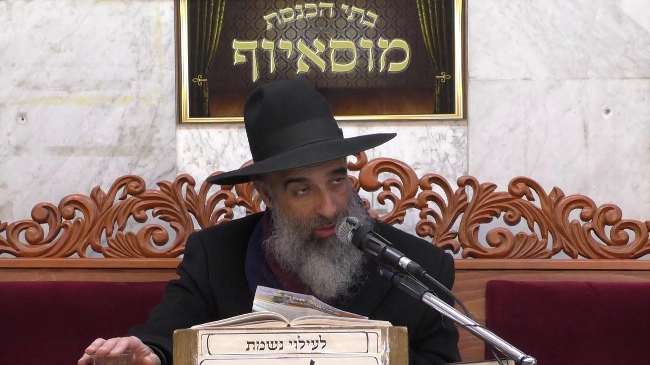 הרב מאיר שמואלי מוסר לפרשת בשלח