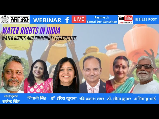 WEBINAR : Water Rights and community perspective
