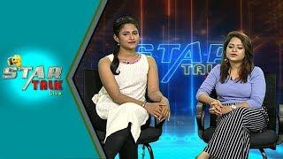 Star Talk   Candid Talk with Singer-Amrita Nayak   Celeb Chat Show   Tarang Music
