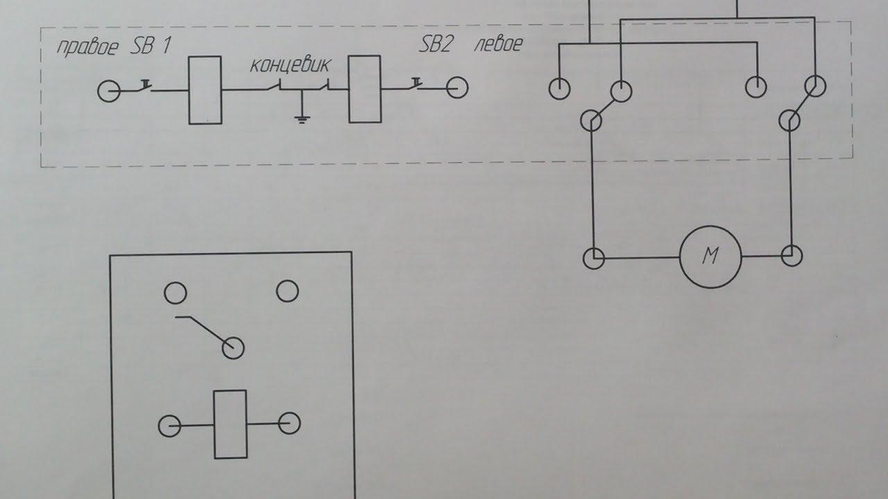 Как собрать схему с реверсом