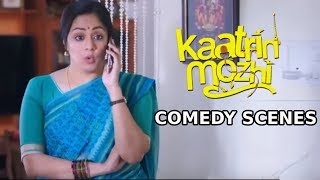 Jyotika's Best Comedy Scenes | Kaatrin Mozhi Movie | Radha Mohan, Lakshmi Manchu, Vidaarth