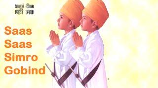 Saas Saas Simro Gobind | Bhai Kamaljit Singh Ji (Hazuri Ragi) Amritsar Wale | Latest Shabad Gurbani