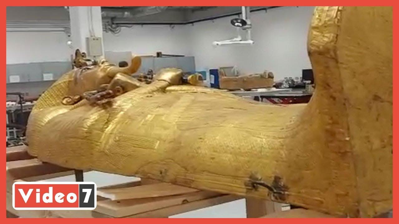 شاهد تابوت توت عنخ آمون قبل نقله لقاعة الملك الذهبى فى المتحف الكبير  - 16:59-2021 / 5 / 3