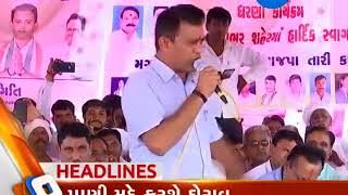 Top News Headlines | 19-08-2018 | Zee 24 Kalak