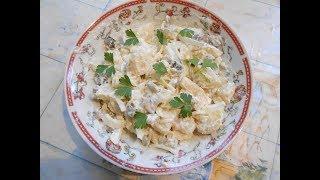 Самый простой салат Картофельный. ( Вкусный ужин).