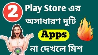 Best 2 android app in play store.amazing 2 apps in play store.Most top 2 application in play store.