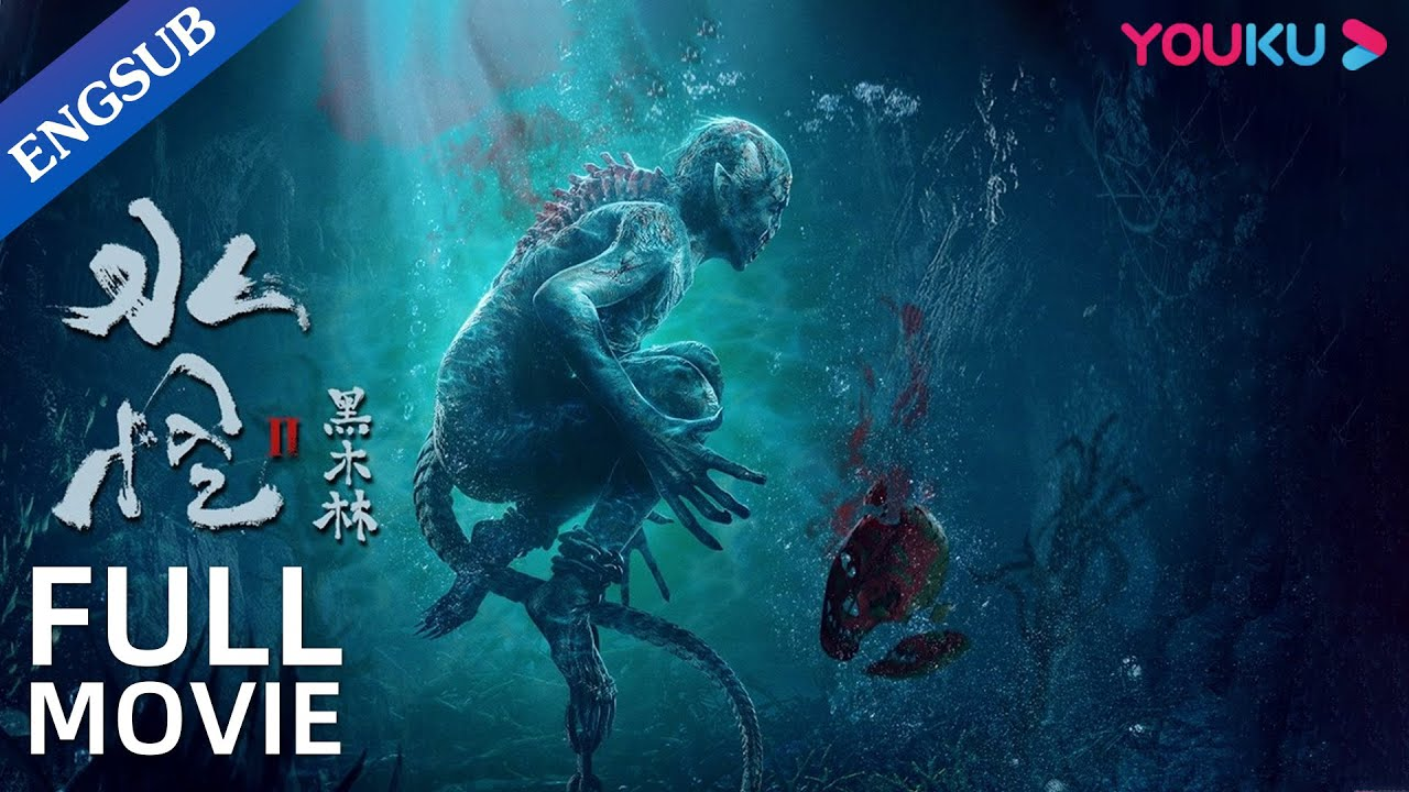 Download [Water Monster 2] | Female Medical Examiner Fights Water Monster | Action/Adventure/Suspense | YOUKU