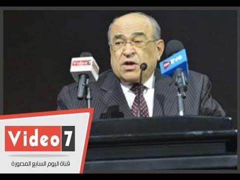 اليوم السابع :مصطفى الفقى باحتفالية BT100: مصر على مشارف الانتصار على الإرهاب
