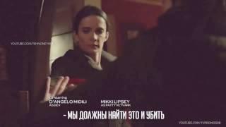 Гримм 6 сезон 10 серия Русский Трейлер/Промо 6x10