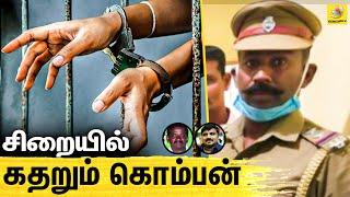 Justice for Jayaraj and Fennix