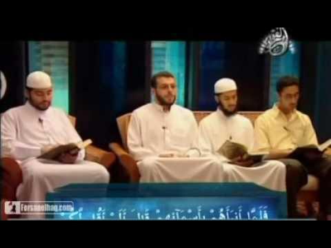 Tajweed Lessons With Shaykh Yasir Qadhi - Mini Mosque ...