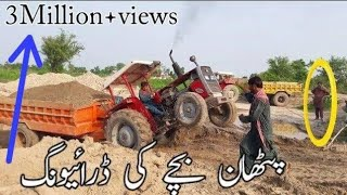 Excellent performance millat 260 60HP tracter