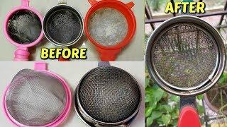 चाय छननी को दो आसान तरीके से साफ करें - KITCHEN TIPS for Cleaning/How to Clean Tea Strainer/Channi *