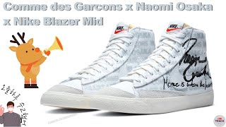Comme des Garcons x Naomi Osak…