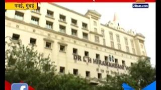 Mumbai | Powai Hiranandani Hospital Kidney Racket Busted