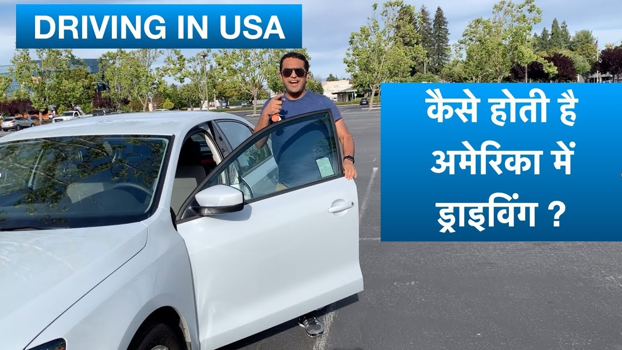Download Driving in USA   अमेरिका में ड्राइविंग   America ki driving    VLOG-3