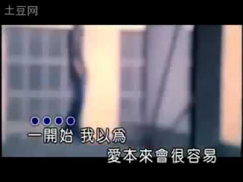 感动天感动地 伴奏 Gan Tong Tian Gan Tong Di Karaoke