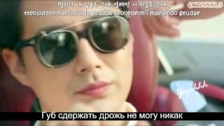 Chen (EXO) - Best Luck (рус. суб.) FSG Cardinals