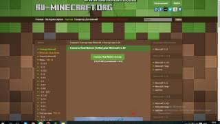 Как Установить Текстур Пак на майнкрафт на версии 1.8-1.11
