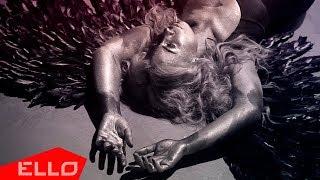 Vetrenniza - Крылья / ELLO UP^ /