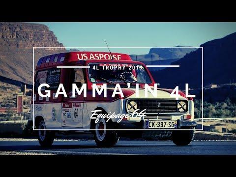 Gamma'in 4L - 4L Trophy 2019