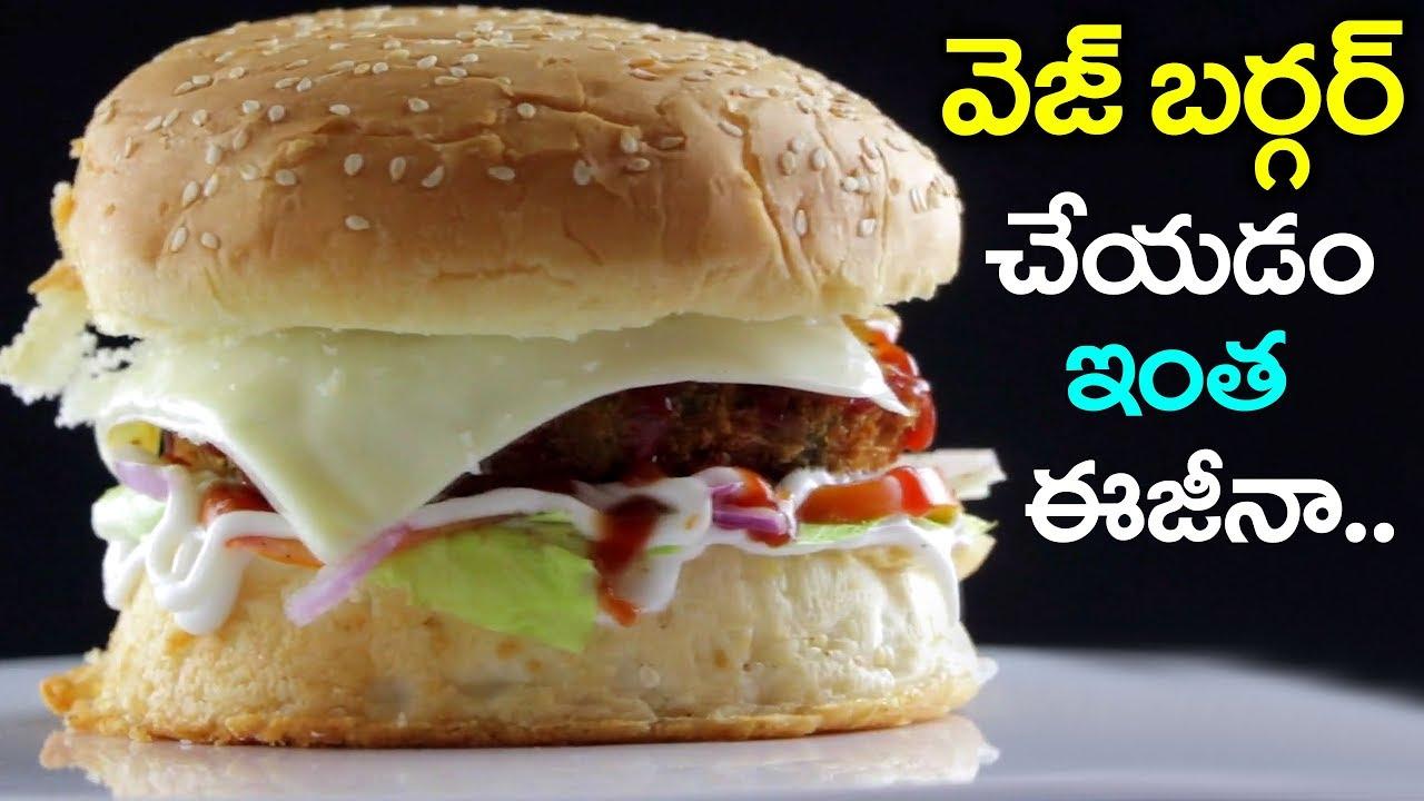 Veg Burger Recipe   How to Make Veg Burger at Home   Volga Videos