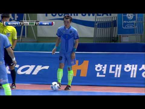 [현대해상 2016 FK CUP] 가평FS vs 예스구미FS