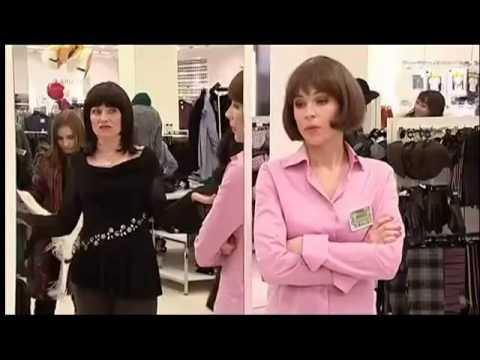 6 кадров - В магазине одежды