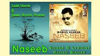 ਨਸੀਬ Naseeb : Raman Siahar  New Punjabi Song 2016  Yamin Records