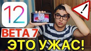 видео Apple iOS 7: что нового? Рассматриваем подробно