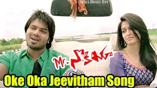 Mr. Nookayya Video Songs - Oke Oka Jeevitham - Manoj Manchu, Kriti Kharbanda, Sana Khan