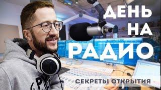 День радио | Бар в Якутии