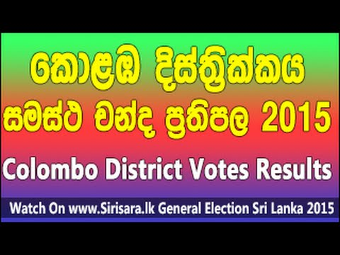 Colombo District Votes Results 2015
