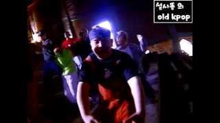 더 빅 - 연상의 여인 (MV) (1997)