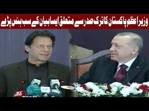 PM Imran Khan Addressing To Pak Turk Business Forum   14 February 2020   Express News