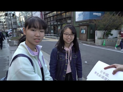 Can Japanese People Read Chinese? (Kanji)