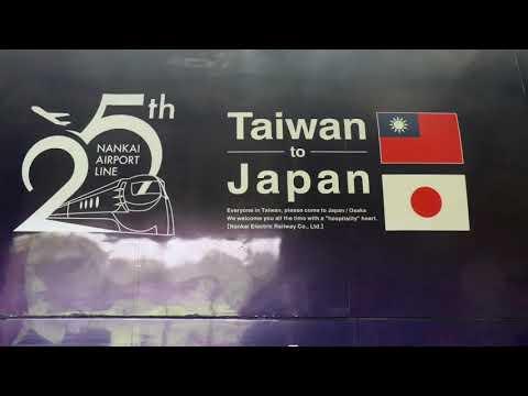 台鐵 E212 E213電力機車頭 配合日本的藍武士號運行25週年紀念,加上紀念LOGO新裝首航(9/3起)