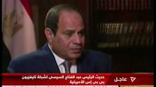 السيسي: لا يمكن محاربة داعش عسكريًا فقط والقضاء على الإرهاب ليس سهلًا