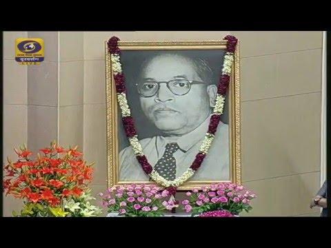 Dr. Ambedkar Memorial Lecture by PM Narendra Modi - LIVE