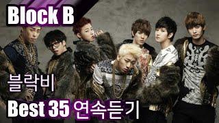 [Block B] 블락비 베스트35 연속듣기
