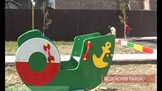 В Веденском районе строится детский сад Чечня.