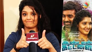 Ritika Singh Interview on Vijay Sethupathy Movie