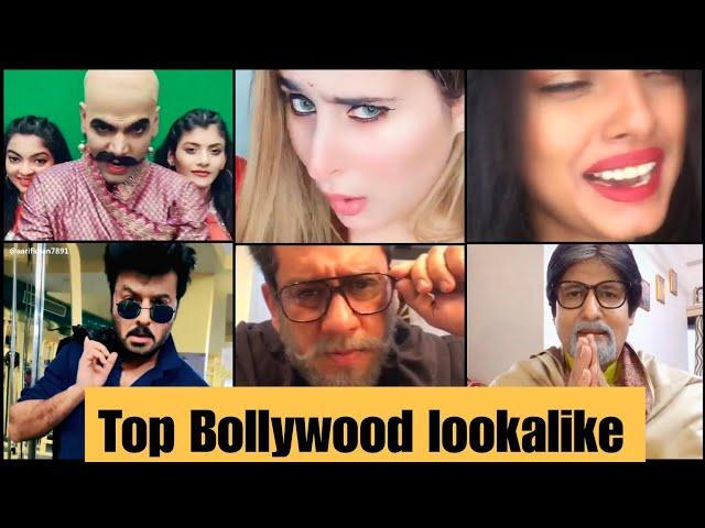 मिलिए बॉलीवुड के  हमशक्ल से | Top look alikes of bollywood | Tiktokstars
