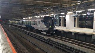 【おどりこ】257系 特急踊り子@新宿駅