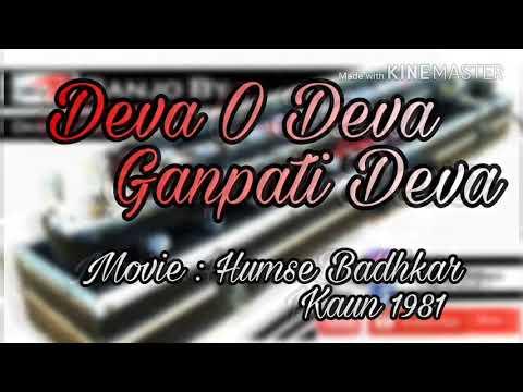 Deva O Deva Ganpati Deva|Movie_Humse Badhkar Kaun) Banjo Master D.S.A.
