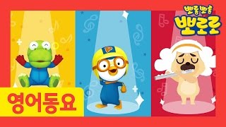 [Pororo Nursery Rhymes] #12 Old Mother Hubbard