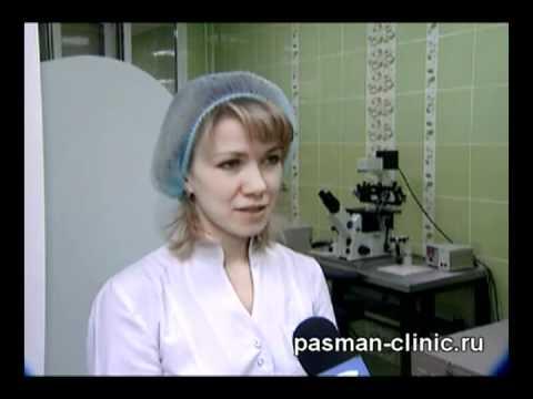 ЭКО в Новосибирске: какой медицинский центр выбрать?