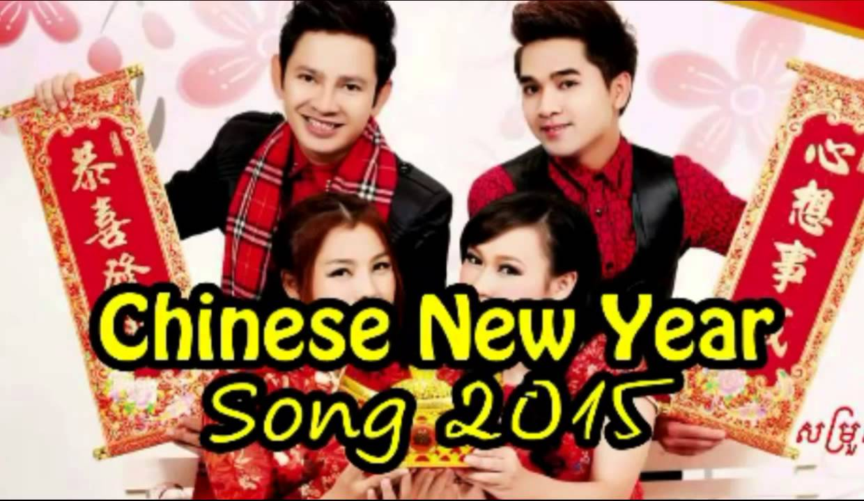 Chinese New Year 2019 (Dates, Traditions, Animal Signs )